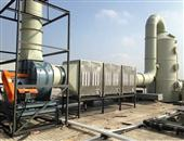 光氧废气净化器-光解除臭设备厂家