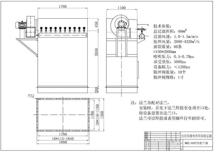 cmp冠军 手机版制作的mc-60仓顶cmp冠军cad图纸
