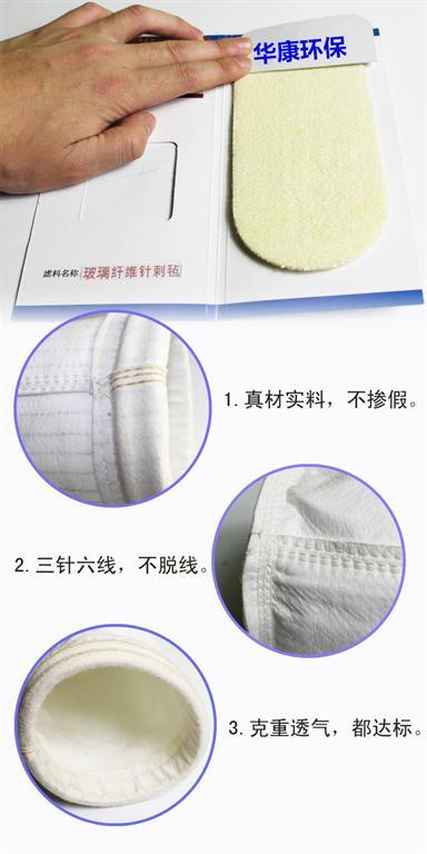 cmp冠军|手机版璃纤维针刺毡cmp冠军布袋产品细节图