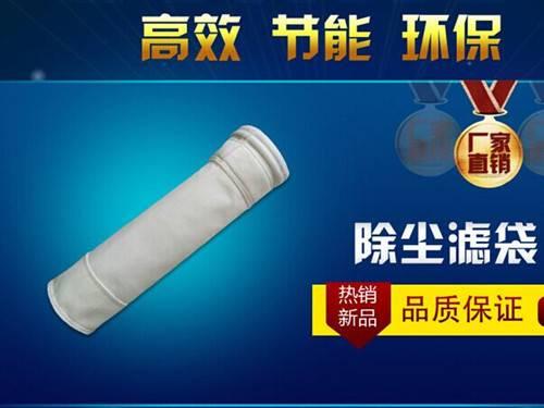 高效节能的璃纤维针刺毡cmp冠军布袋