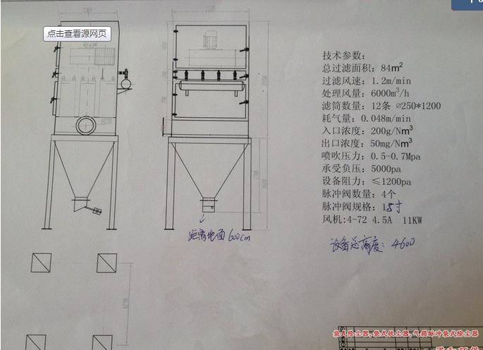 气箱脉冲布袋cmp冠军结构图详解