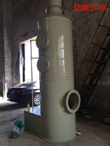 使用寿命长,防腐 10年的小型锅炉脱硫cmp冠军