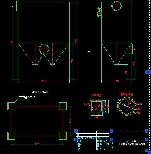 DMC-160袋脉冲布袋cmp冠军图纸详细图