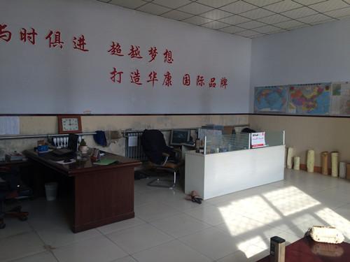 cmp冠军|手机版环保有限公司办公室一角